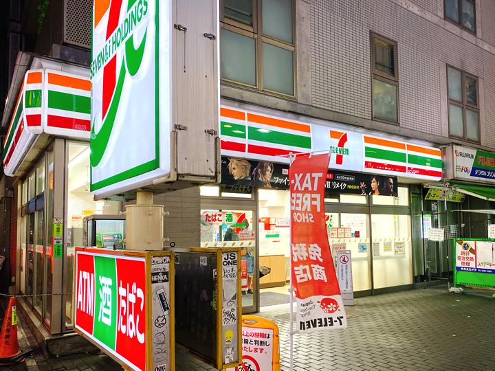 セブンイレブン 新宿新大久保駅前店