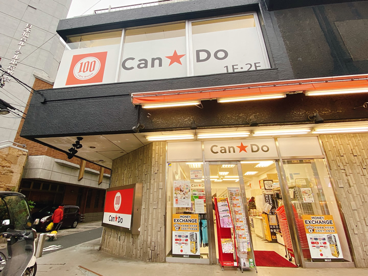 Can☆Do新大久保店