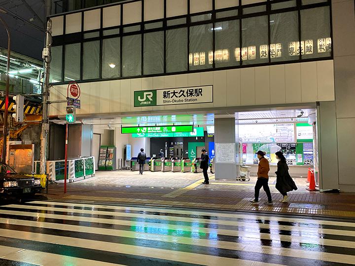 新大久保駅 画像