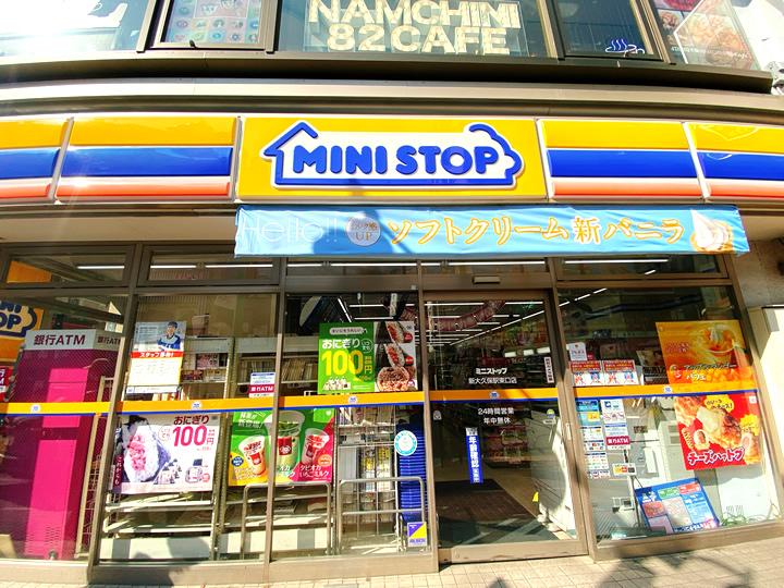 ミニストップ 新大久保駅東口店