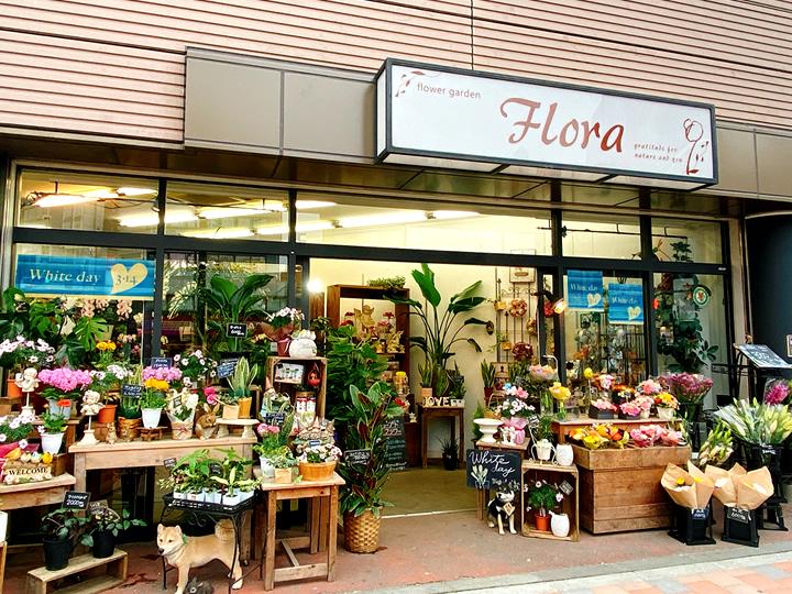 flora 花屋