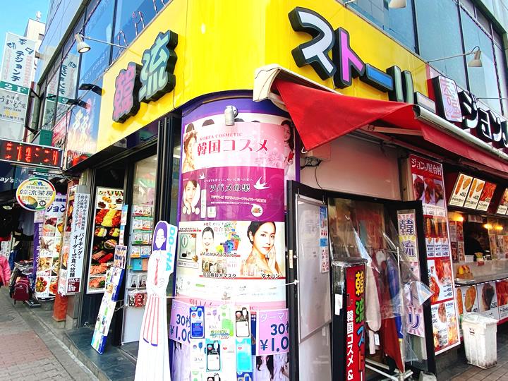 韓流ストーリー