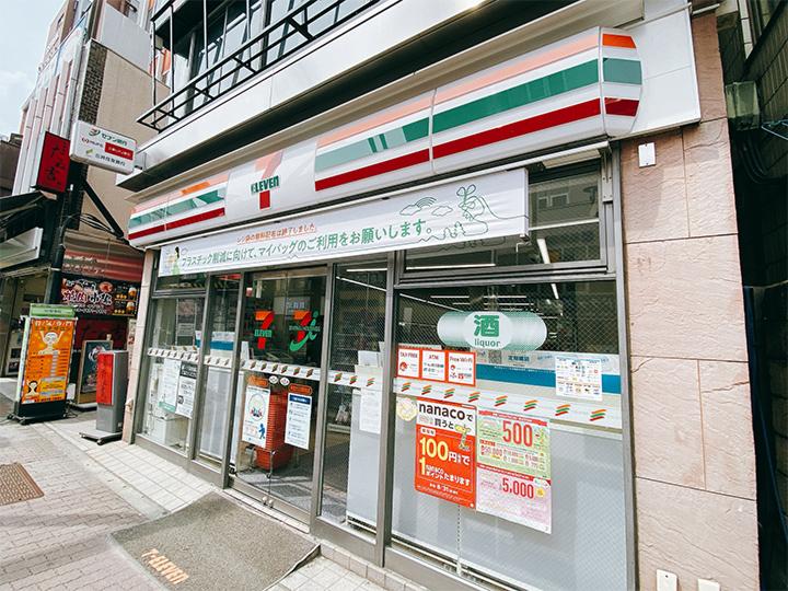 セブンイレブン 新宿大久保駅前店